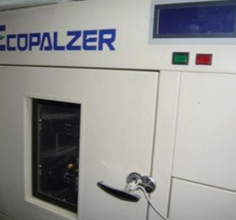 ホルマリン滅菌器
